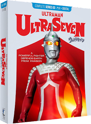 Cover art for Mill Creek's ULTRASEVEN Blu-ray Collection!