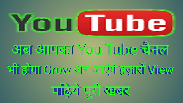 How to grow my You Tube channel