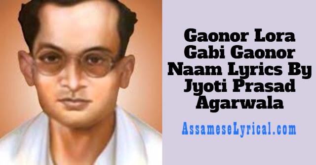 Gaonor Lora Gabi Gaonor Naam Lyrics