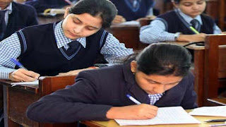 sc-reeject-cbsc-examination-fees