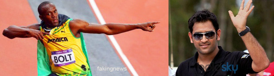 Usain Bolt reveals the fastest man on Earth to Faking News