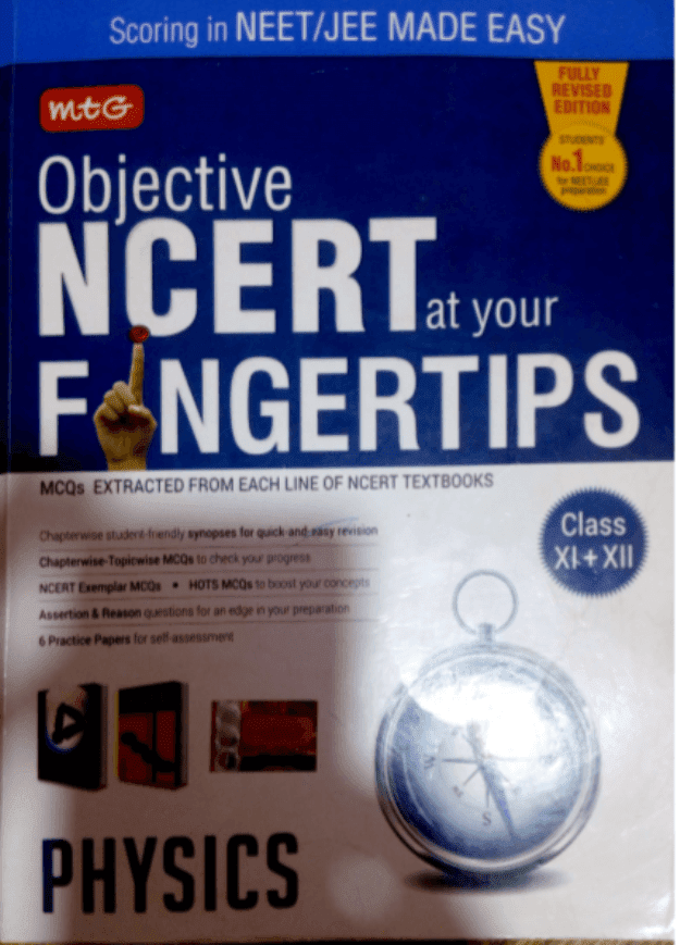 Objective-NCERT-Physics-For-NEET-JEE-Exam-PDF-Book