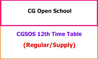 CGSOS 12th Exam Time Table