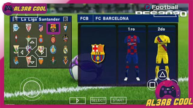 تحميل لعبة eFootball PES 2020 مضغوطة للاندرويد PSP بحجم صغير