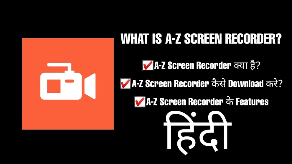 What Is A-Z Screen Recorder   A-Z Screen Recorder क्या है   Features   Hindi