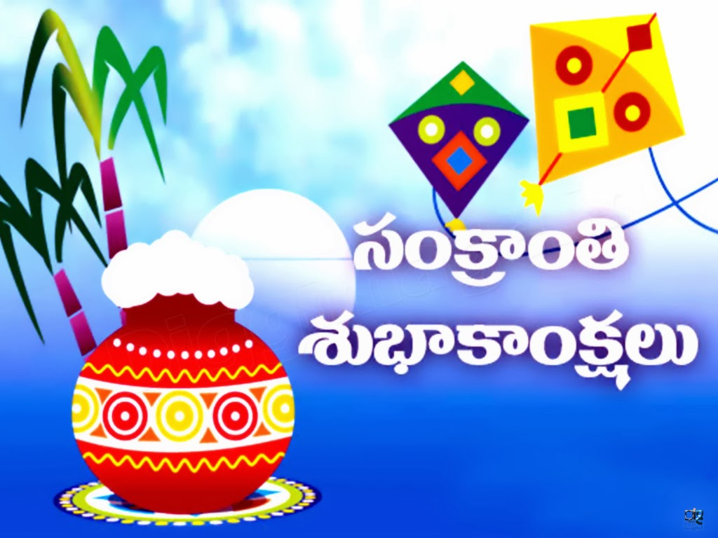 Happy Makar Sankranti Wishes in Hindi: Sankranti Quotes, WhatsApp ...