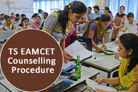 TS EAMCET 2021 Counselling