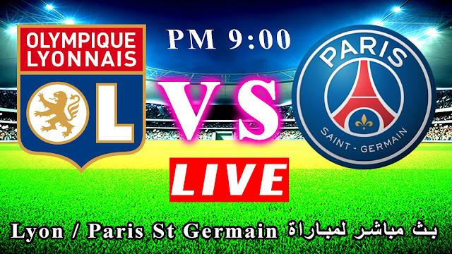 Paris St Germain Vs Lyon match en direct live