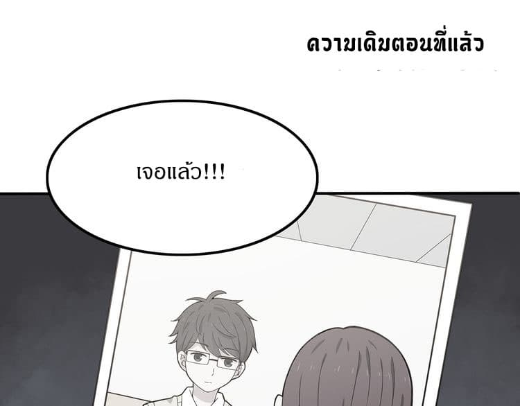 IF Future - หน้า 3