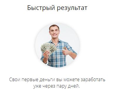 первые деньги