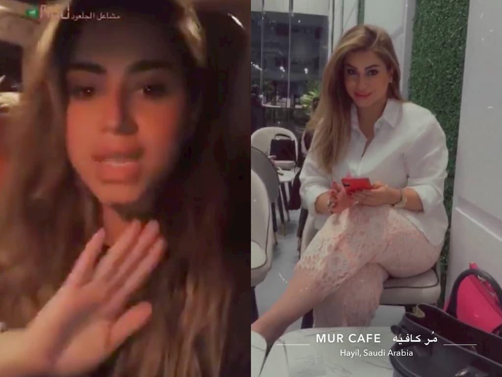 مشاعل الجلعود تهاجم أهل حائل بعد تعرضها لاعتداء والبصق من أحد الأشخاص