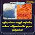 பருப்பு விலை மேலும் அதிகரிப்பு: பால்மா வர்த்தகர்களின் நூதன நிபந்தனை