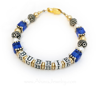 This Bubbe Birthstone Bracelet is shown with 4.5mm block letters spelling Bubbie and 4-6mm beads.