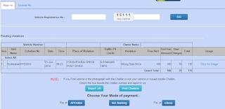 telangana-traffic-echallan-pay-online