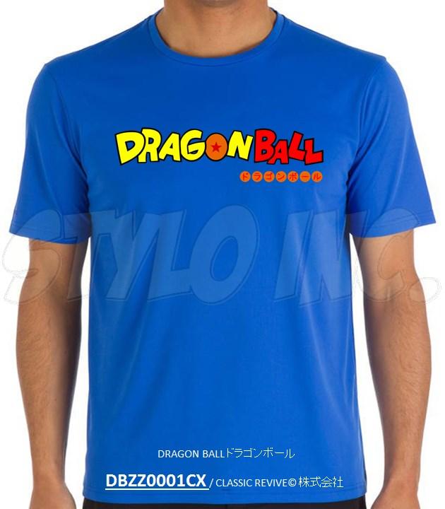 DBZZ0001CX DRAGON BALL