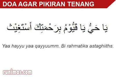 doa agar pikiran tenang