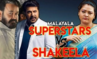 Report | Malayalam Cinema | Shakeela