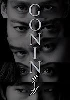 ترجمة فيلم الأكشن الياباني Gonin Saga 2015