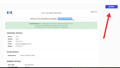 new csc registration, csc vle registration online, csc registration status
