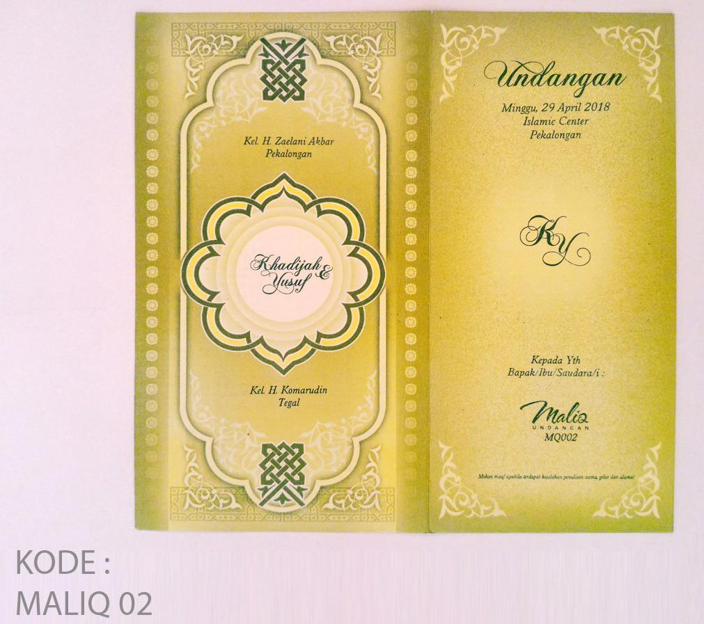 Grosir Undangan Murah Mq 02 Pink Souvenir Pusat Dan Pernikahan  Jakarta A Rp 00
