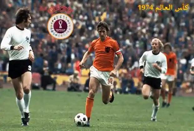 العالم,كأس العالم,ملخص مباراة بولندا 2 : 1 يوغوسلافيا كأس العالم 1974 م,كأس العالم 1974,أهداف يوهان كرويف في كأس العالم 1974 م,كأس,البرازيل 1 ـ 0 ألمانيا ش كأس العالم 1974 م,كاس العالم 1974,البرازيل 2 ـ 1 الأرجنتين كأس العالم 1974 م,كأس العالم 74,أهداف منوعة من كأس العالم 1974 م في ألمانيا,ملخص مبارة ألمانيا وتشيلي 1 ـ 0 كأس العالم 1974 م,ملخص مباراة ألمانيا 1 : 0 بولندا كأس العالم 1974 م,الطواحين الهولندية في كأس العالم 1974 م تعليق عربي,ملخص مباراة هولندا 2 : 0 البرازيل كأس العالم 1974 م