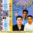 Group Larsad-Sindibad