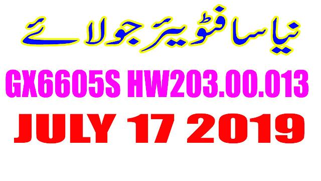 GX6605S HW203.00.013 POWERVU TEN SPORT OK NEW SOFTWARE