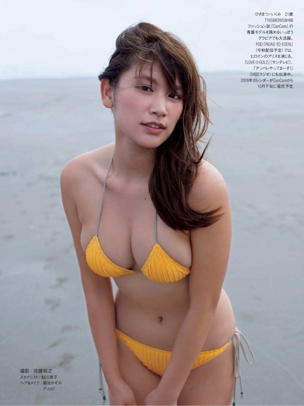 Hisamatsu Ikumi 久松郁実, FRIDAY 2017.08.18 (フライデー 2017年08月18日号)