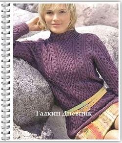 krasivii jenskii pulover spicami жіночийпуловерспицями жаночыпуловерпруткамі тоқупуловері