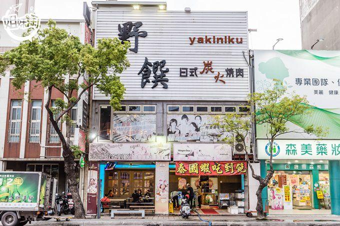 野饌七賢店-新興區吃到飽推薦