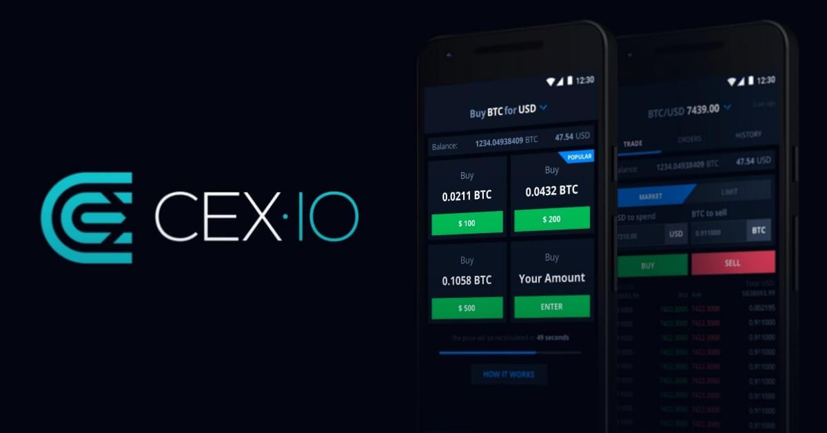 شرح موقع Cex.io