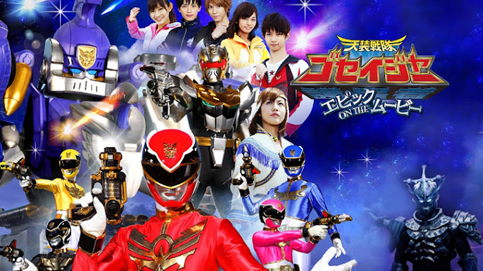Tensou Sentai Goseiger: Epic on The Movie Subtitle Indonesia