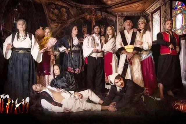 Μεσσήνη: Θεατρική παράσταση «Κάντω Τζαβέλλα –Δραγώι στα χρόνια της Επανάστασης» (ΦΩΤΟ)