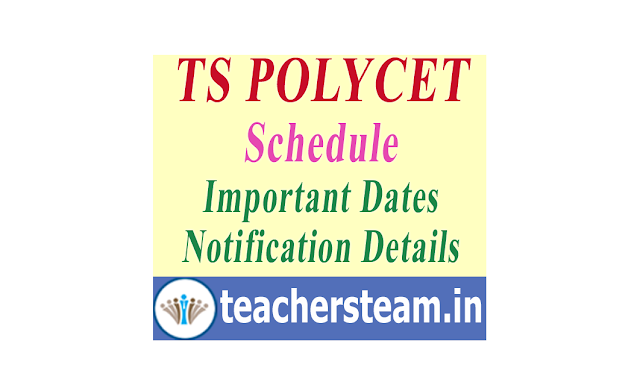 Polytechnic admission in to Polytechnic Courses TS POLYCET Notification Details and Dates Schedule for Polytechnic admission