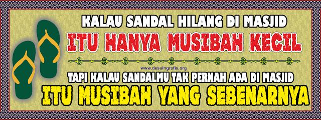 Desain Banner Kata Mutiara Untuk Masjid cdr | Kumpulan ...