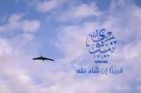 ISIS ත්රස්ත සංවිධානයේ අලුත්ම මාරක අවිය මෙන්න - (photos)
