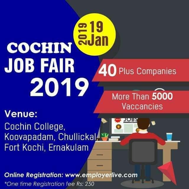 cochin job fair 2019 at cochin college fort kochi on jan 19, 2019