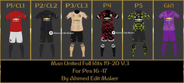 wholesale dealer 1e52f 0931d Manchester United Full Kits 2019-2020 - PES 2017 - PATCH PES ...
