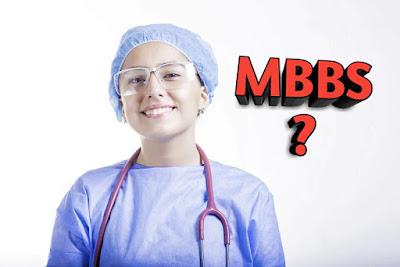 Mbbs-ka-full-form-in-hindi