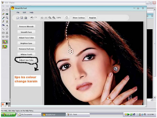 Now Forget Photoshop and use alternative tools Tutorial in Urdu 5, ComputerMastia