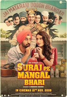 Suraj Pe Mangal Bhari First Look Poster 3