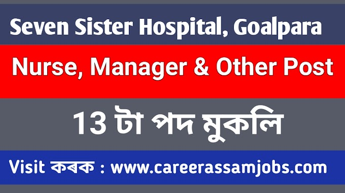 Seven Sister Hospital Goalpara Recruitment 2020 : Apply for 13 Nurse, Manager & Other Post