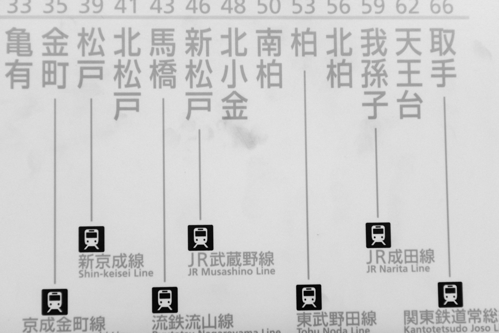 fujifilm%252C%2Bfujix100t%252C%2Bsnapshot%252C%2Btokyo%252C%2Bx100t%252C%2BYan%252C%2Byanmu%252C%2B%25E5%2585%25AD%25E6%259C%25AC%25E6%259C%25A8%252C%2B%25E6%2597%25A5%25E6%259C%25AC%25E9%259A%25A8%25E6%258B%258D%252C%2B%25E8%2587%25AA%25E5%258A%25A9%25E6%2597%2585%25E8%25A1%258C%252C%2B%25E5%259B%25BD%25E7%25AB%258B%25E6%2596%25B0%25E7%25BE%258E%25E8%25A1%2593%25E9%25A4%25A8%252C%2B%25E6%259D%25B1%25E4%25BA%25AC%252C%2B%25E8%25A1%25A8%25E5%258F%2583%25E9%2581%2593%252C%2B%25E7%25BE%258E%25E8%25A1%2593%25E9%25A4%25A8%252C%2B%25E5%258E%259F%25E5%25AE%25BF%252C%2B%25E6%25B5%25B7%25E5%25A4%2596%25E5%25A9%259A%25E7%25B4%2597%252C%2B%25E5%25A9%259A%25E6%2594%259D%2BVincent%252C%2B%25E5%25AF%258C%25E5%25A3%25AB%25E7%259B%25B8%25E6%25A9%259F%252C%2B%25E6%2599%25B4%25E7%25A9%25BA%25E5%25A1%2594%252C%2B%25E7%2584%25B1%25E6%259C%25A8%25E6%2594%259D%25E5%25BD%25B1%252C%2B%25E6%2596%25B0%25E5%25AE%25BF%252C%2B%25E7%25AE%25B1%25E6%25A0%25B9181- 婚攝, 婚禮攝影, 婚紗包套, 婚禮紀錄, 親子寫真, 美式婚紗攝影, 自助婚紗, 小資婚紗, 婚攝推薦, 家庭寫真, 孕婦寫真, 顏氏牧場婚攝, 林酒店婚攝, 萊特薇庭婚攝, 婚攝推薦, 婚紗婚攝, 婚紗攝影, 婚禮攝影推薦, 自助婚紗