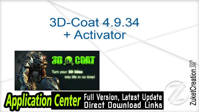 3D-Coat 4.9.34 + Activator