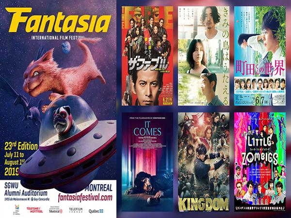 23º Fantasia Film Festival