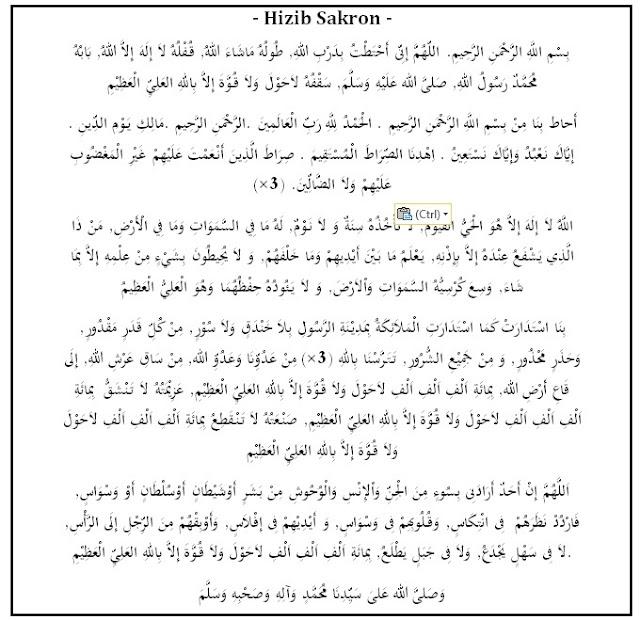 manfaat membaca hizib sakron dan hizib nashor