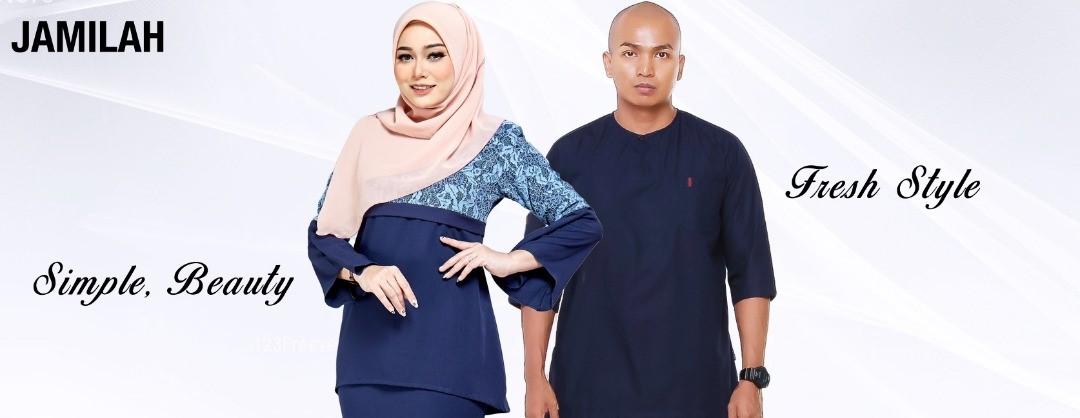 Baju Raya Sedondon satu family 2021
