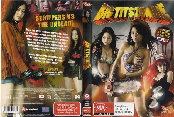 The Big Tits Dragon (2010) 18+ Subtitle Indonesia DVDRip [Google Drive] [Request]