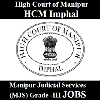 High Court of Manipur, Manipur HC, freejobalert, Sarkari Naukri, Manipur HC Answer Key, Answer Key, manipur hc logo