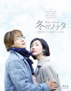 film korea romantis terkeren